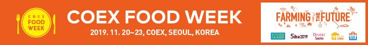 Coex Food Week 2019 - 11/23/2019