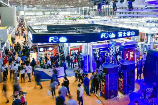 The successful 2018 China International Self-service, Kiosk