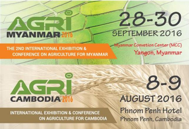 Agri Expo in Myanmar & Cambodia 2016 | ASIA TODAY News & Events