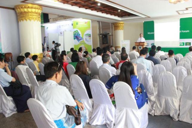 Agri Myanmar 2016 - The 2nd International Exhibition and