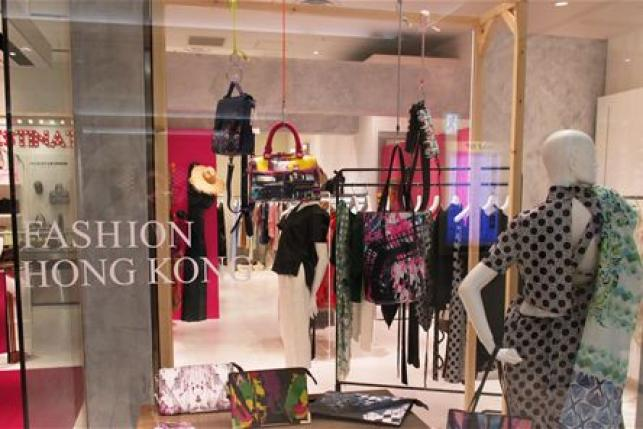 Hong Kong Fashion Designers In The Spotlight In Tokyo