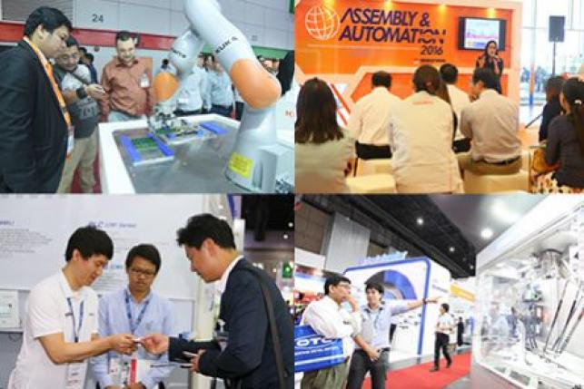 Leading taiwan companies show cutting edge technologies at for Cutting edge technology news