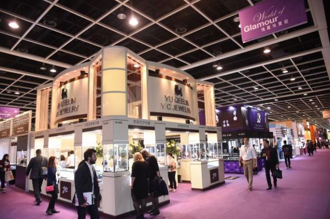 D Exhibition Hong Kong : Hong kong international jewellery show opens asia today