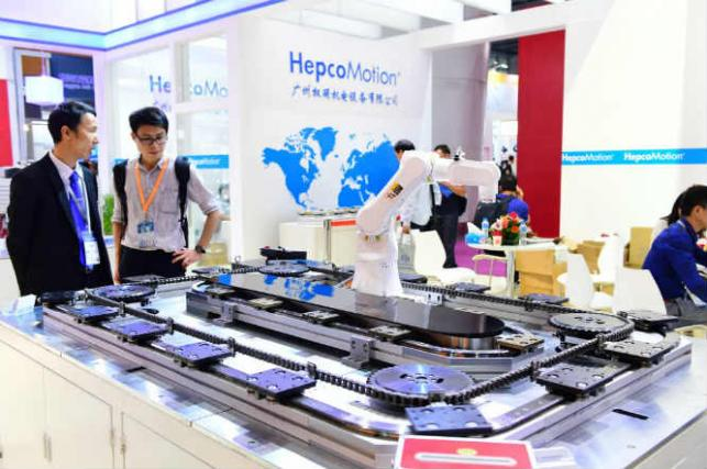 SIAF Guangzhou to demonstrate how robotics may enable an