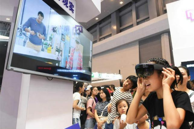 Second Smart China Expo to kick off in Chongqing | ASIA