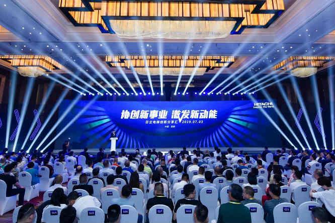 Hitachi Elevator's 2019 innovation sharing meeting held in